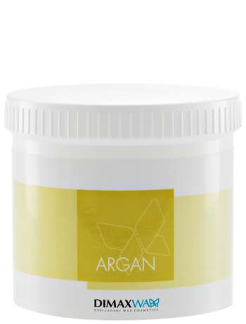 Tins 450ml UK - VEGETAL OILS  ARGAN (BUK22)